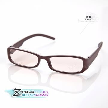 ※視鼎Z-POLS※頂級抗藍光眼鏡!外銷高品質專業級MIT雙抗(UV400+藍光)(5572茶)