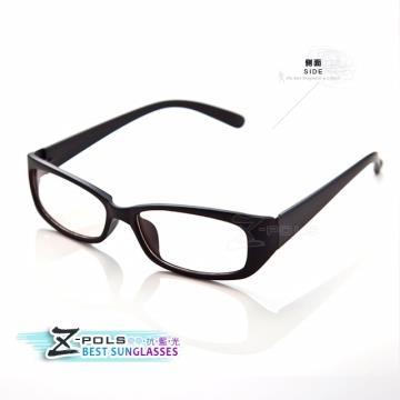 ※視鼎Z-POLS※頂級抗藍光眼鏡!兒童專用高品質專業級MIT雙抗(UV400+藍光)(5568茶)