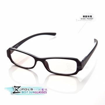 ※視鼎Z-POLS※頂級抗藍光眼鏡!兒童專用高品質專業級MIT雙抗(UV400+藍光)(5575黑)