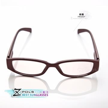 ※視鼎Z-POLS※頂級抗藍光眼鏡!兒童專用高品質專業級MIT雙抗(UV400+藍光)(5567褐)