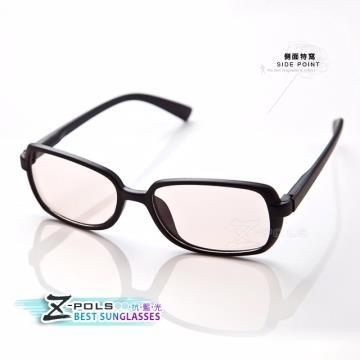※視鼎Z-POLS※頂級抗藍光眼鏡!兒童專用高品質專業級MIT雙抗(UV400+藍光)(5573黑)