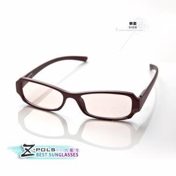 ※視鼎Z-POLS※頂級抗藍光眼鏡!兒童專用高品質專業級MIT雙抗(UV400+藍光)(5575茶)