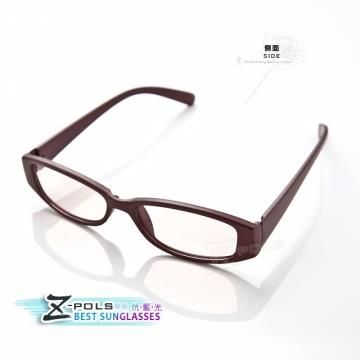 ※視鼎Z-POLS※頂級抗藍光眼鏡!兒童專用高品質專業級MIT雙抗(UV400+藍光)(5567茶)
