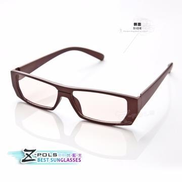 ※視鼎Z-POLS※頂級抗藍光眼鏡!兒童專用高品質專業級MIT雙抗(UV400+藍光)(5566茶)