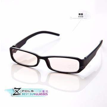 ※視鼎Z-POLS※頂級抗藍光眼鏡!外銷高品質專業級 MIT雙抗(UV400+藍光(5572黑)