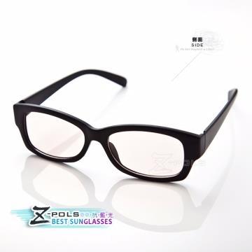 ※視鼎Z-POLS※頂級抗藍光眼鏡!兒童專用高品質專業級MIT雙抗(UV400+藍光)(5569黑)