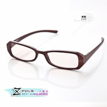 ※視鼎Z-POLS※頂級抗藍光眼鏡!外銷高品質(彈簧腳設計超舒適)MIT雙抗(UV400+藍光)