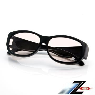 前端邊角加大設計!【視鼎Z-POLS】新型包覆式頂級抗藍光+抗UV PC材質 近視族必備商品!