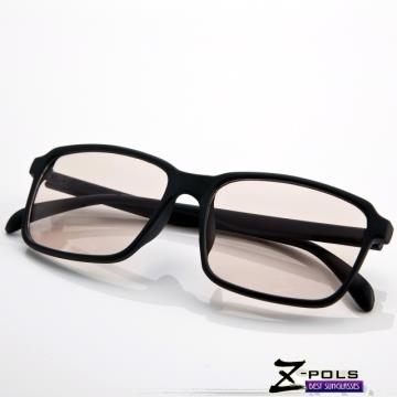 抗藍光最佳利器! 獨特個性設計(日韓時尚品味) MIT視鼎Z-POLS專業設計PC材質 抗藍光眼鏡