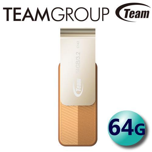 Team 十銓 64GB C143 USB3.0 旋轉 隨身碟