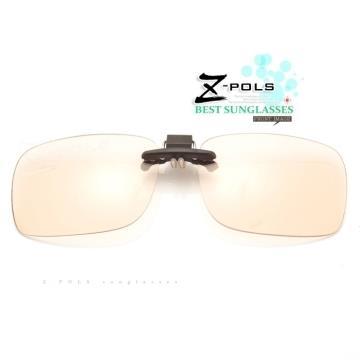 抗藍光新款上市!【視鼎Z-POLS 最新設計款】新型夾式頂級抗藍光+抗UV PC材質 近視族必備商品