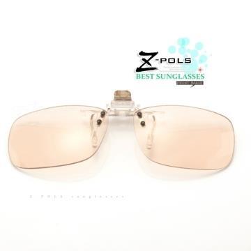 新款上市!【視鼎Z-POLS 】新型夾式好夾設計頂級抗藍光+抗UV PC材質 近視族必備商品(方形)