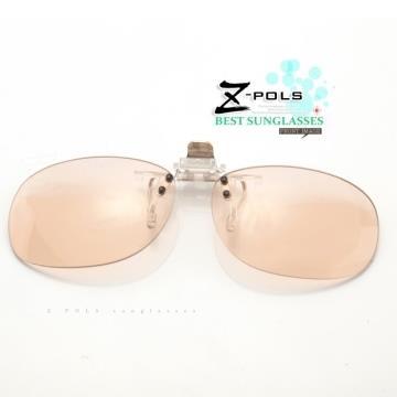 新款上市!【視鼎Z-POLS 】新型夾式好夾設計頂級抗藍光+抗UVPC材質 近視族必備商品(圓弧形)
