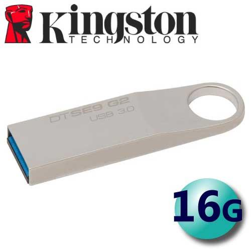 Kingston 金士頓 16GB 100MB/s DTSE9 G2 USB3.0 隨身碟