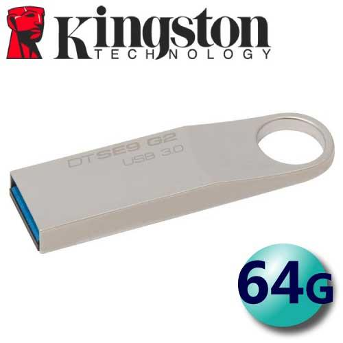 Kingston 金士頓 64GB 100MB/s DTSE9 G2 USB3.0 隨身碟