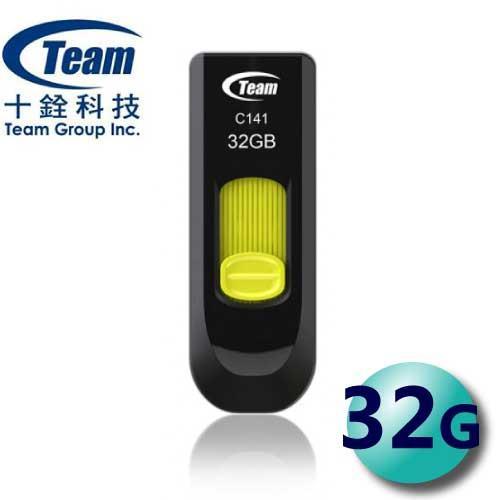 Team 十銓 32GB C141 USB2.0 隨身碟