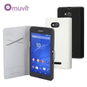 Muvit Sony E4g slim Folio 輕薄雅致手機殼