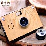 【PaperShoot紙可拍】第二代 木質趣生活【檜木款相機】精裝盒+魚眼+廣角鏡頭+銅扣螺絲+SD CARD