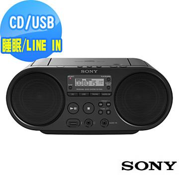 SONY MP3/USB 手提音響 ZS-PS50