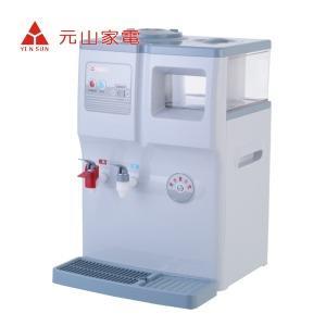 【元山】蒸汽式溫熱開飲機 YS-863DW