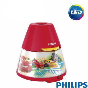 【飛利浦PHILIPS】迪士尼LED投影燈- 汽車總動員71769