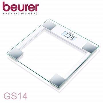 德國博依beurer-方型典雅玻璃體重計GS14