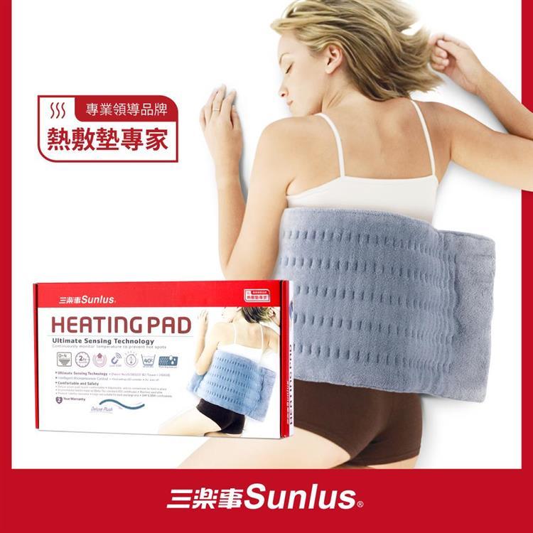 Sunlus三樂事暖暖熱敷柔毛墊(大)MHP811(醫療級)