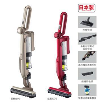 【日立 HITACHI】 日本製 直立/手持兩用充電式吸塵器 PVSJ500T (金色/紅色)
