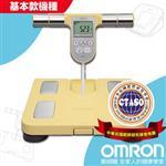 【OMRON歐姆龍】體重體脂計HBF-370(二色)
