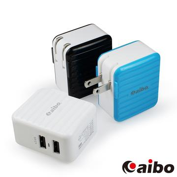 aibo AC301 行李箱造型 2埠USB充電器(3.4A)-黑白