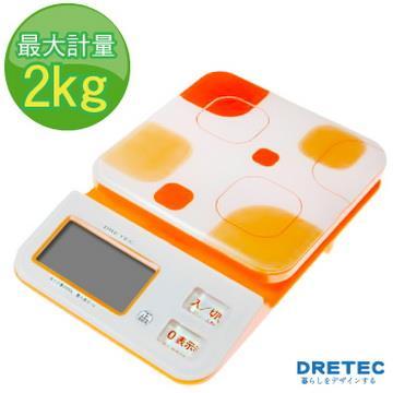 【日本DRETEC】『 幾何圖形 』廚房電子料理秤/電子秤KS-221-橘色