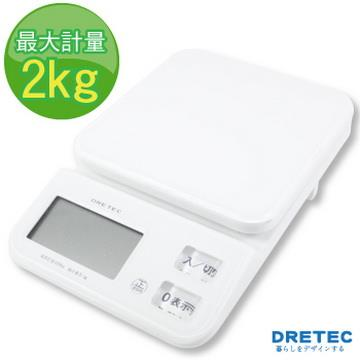 【日本DRETEC】『 幾何圖形 』廚房電子料理秤/電子秤KS-221-白色