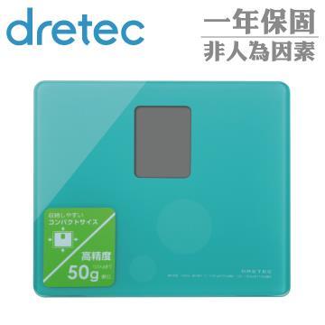 【dretec】Petit亮彩鏡面精巧玻璃體重計-藍