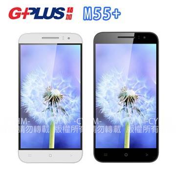 GPLUS M55+升級版5.5吋64位元四核心4G LTE 智慧雙卡機※內附側掀皮套+保貼※