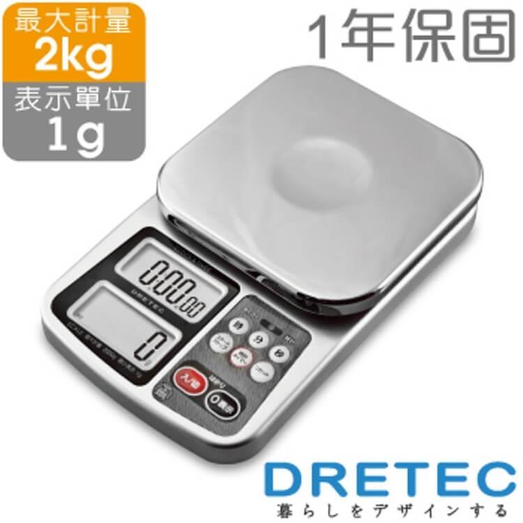 【dretec】「一台二役閃光」廚房料理電子秤(2kg)