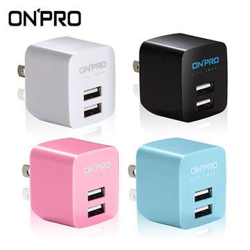 【ONPRO】UC-2P01 USB雙埠電源供應器/充電器(5V/2.4A)-粉藍