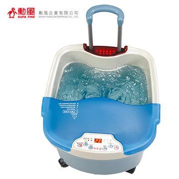 勳風微電腦加熱式SPA足浴機《泡腳機》智慧型加熱 / 紅外線遙控