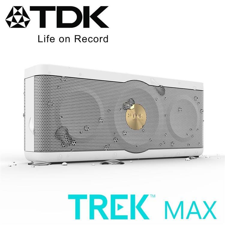 TDK TREK MAX NFC 防水防震Hi-Fi高傳真藍牙音響