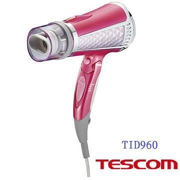 TESCOM 負離子吹風機雙氣流風罩 TID960TW