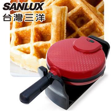 【台灣三洋SANLUX】大翻轉美味鬆餅機HPS-26AW