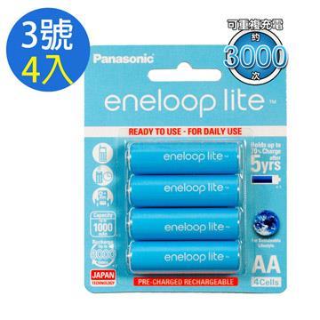 【Panasonic】國際牌eneloop lite低自放鎳氫充電電池-藍鑽輕量款(3號4入)