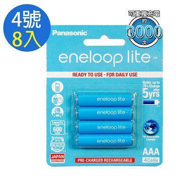 【Panasonic】國際牌eneloop lite低自放鎳氫充電電池-藍鑽輕量款(4號8入)