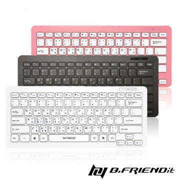 B.Friend BT-300 藍牙鍵盤