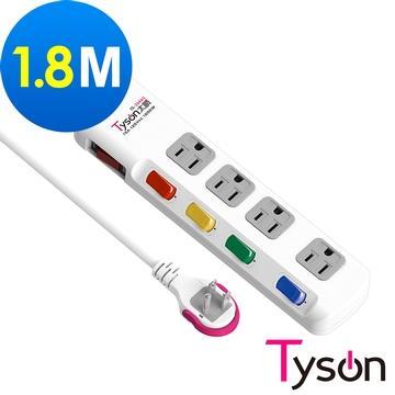 Tyson太順電業 TS-354AS 3孔5切4座延長線(拉環扁插)-1.8米