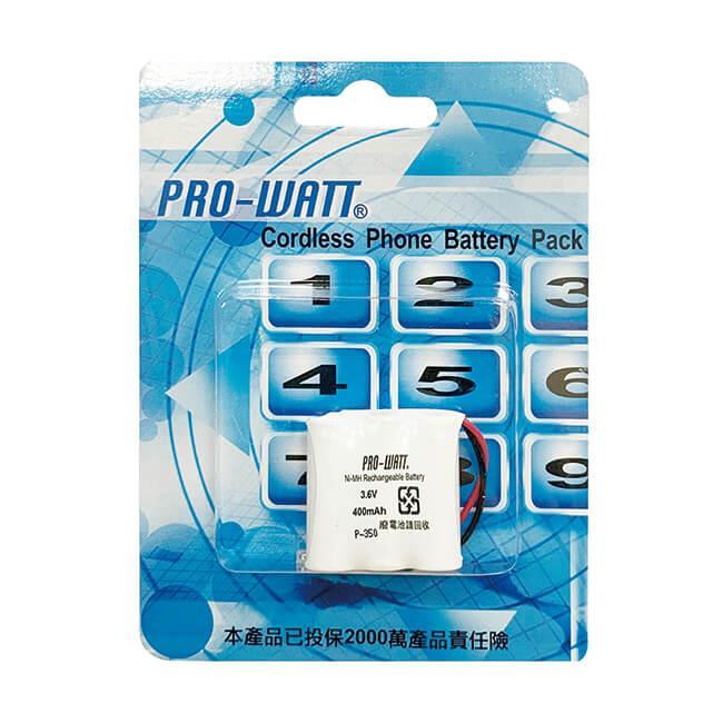 PRO-WATT萬用接頭 無線電話電池 3.6V 400mah P350