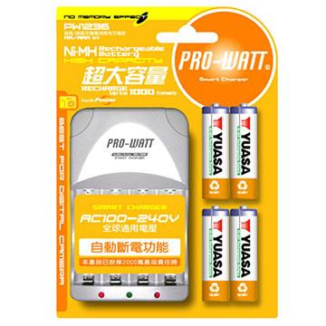 PRO-WATT智慧型快速充電器 萬國電壓附湯淺AA2500mAh電池4粒PW1236-25