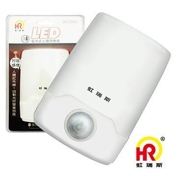 【HomeResource】電池式人體感應燈BO-LED008