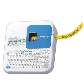 《Casio卡西歐》新款多功能高效率標籤印字機-KL-G2TC