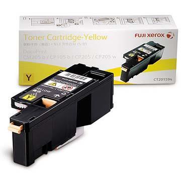 FUJI XEROX CT201594 原廠黃色碳粉匣