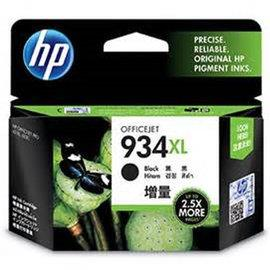 HP C2P23AA #934XL 原廠黑色高容量墨水匣